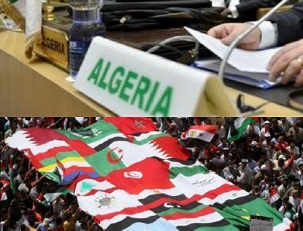 "3rd CEAUP Conference  2017-18 - Algerian Foreign Policy and the ""Arab Spring"" Imbroglio"
